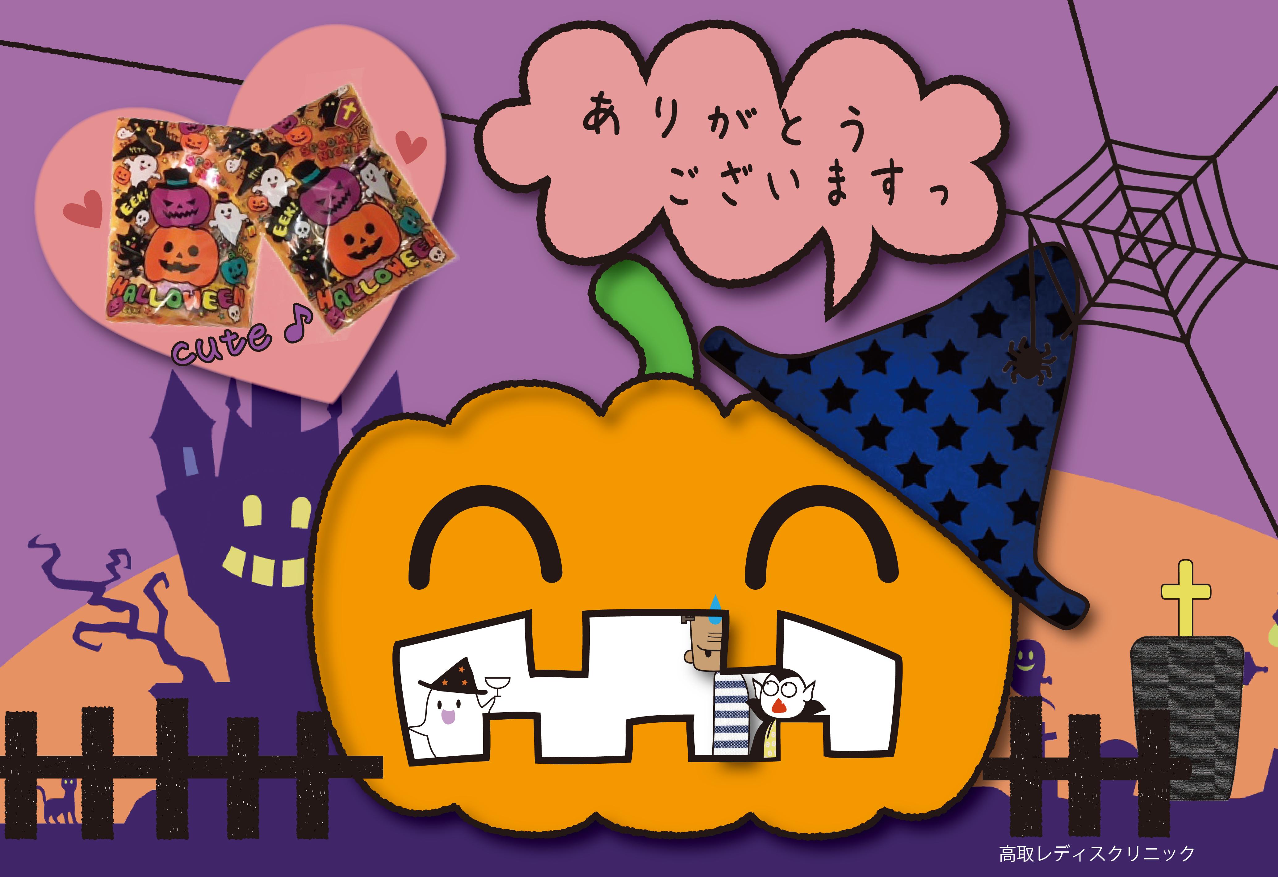 ☆Happy Halloween☆彡