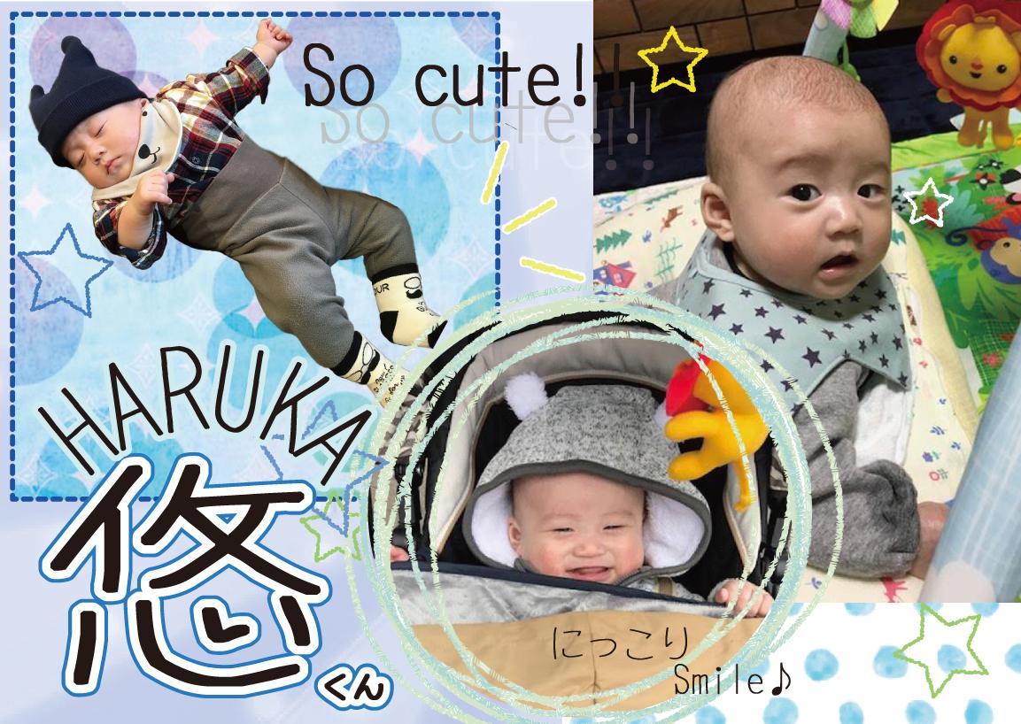 ☆とっても嬉しい再会!☆彡Part.21!!!