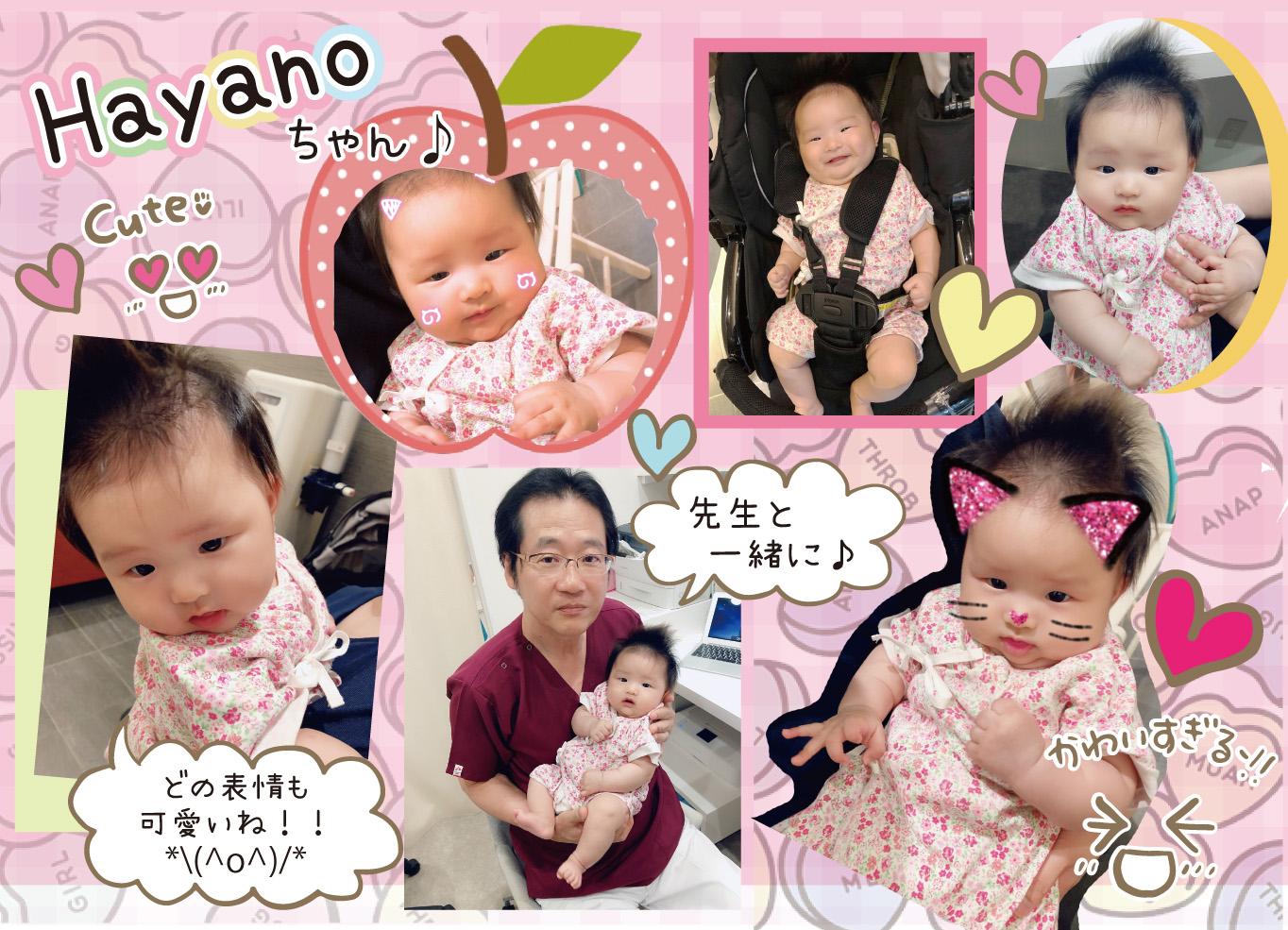 ☆とっても嬉しい再会!☆彡Part.48!!!